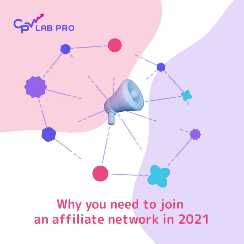 Why you need an affiliate network?